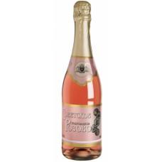 """Dzirkstošais vīns """"Sovetskoje Rozovoje"""" 0.75L 10.5% pusalds rozā"""