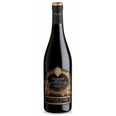 """Vīns """"Antiche Terre Amarone della Valpolicella"""" 15% 0.75L sauss sarkans"""