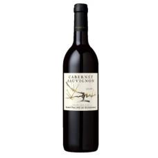 """Vīns """"BPHR Cabernet Sauvignon Pays DOC"""" 13.5% 0.75L sauss sarkanvīns"""