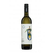 "Vīns ""Mtavruli Tsinandali"" 12.5% 0.75L sauss balts%"