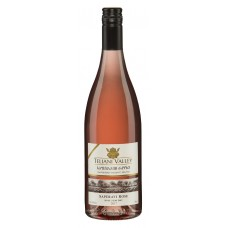"Vīns ""Teliani Valley Saperavi Rose"" 12% 0.75L  pussauss rozā%"